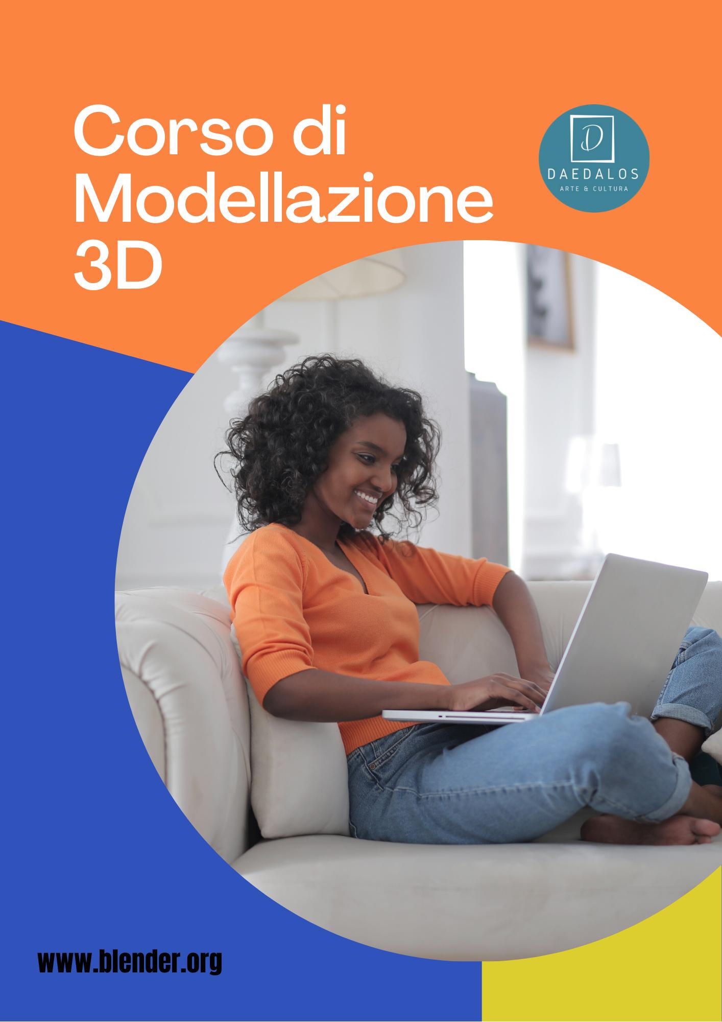 Corso di Modellazione 3D(2)